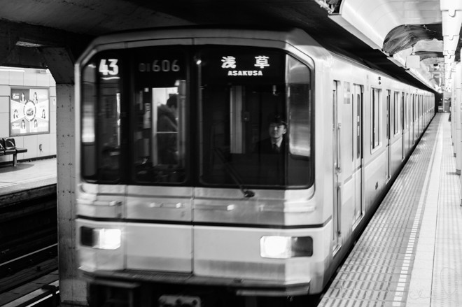 Metro MSR-Blog--6